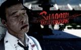 1369035684-dead-yakuza