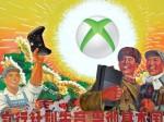 За первую неделю в Китае было продано 100 тысяч Xbox One