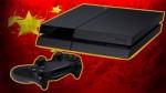 Запуск PS4 в Китае отложен