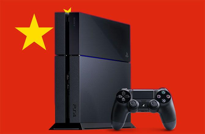 PS4China