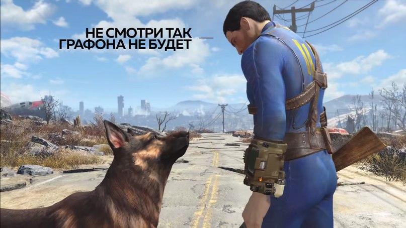 песочница-Fallout4-без-комментариев-Fallout-2153433