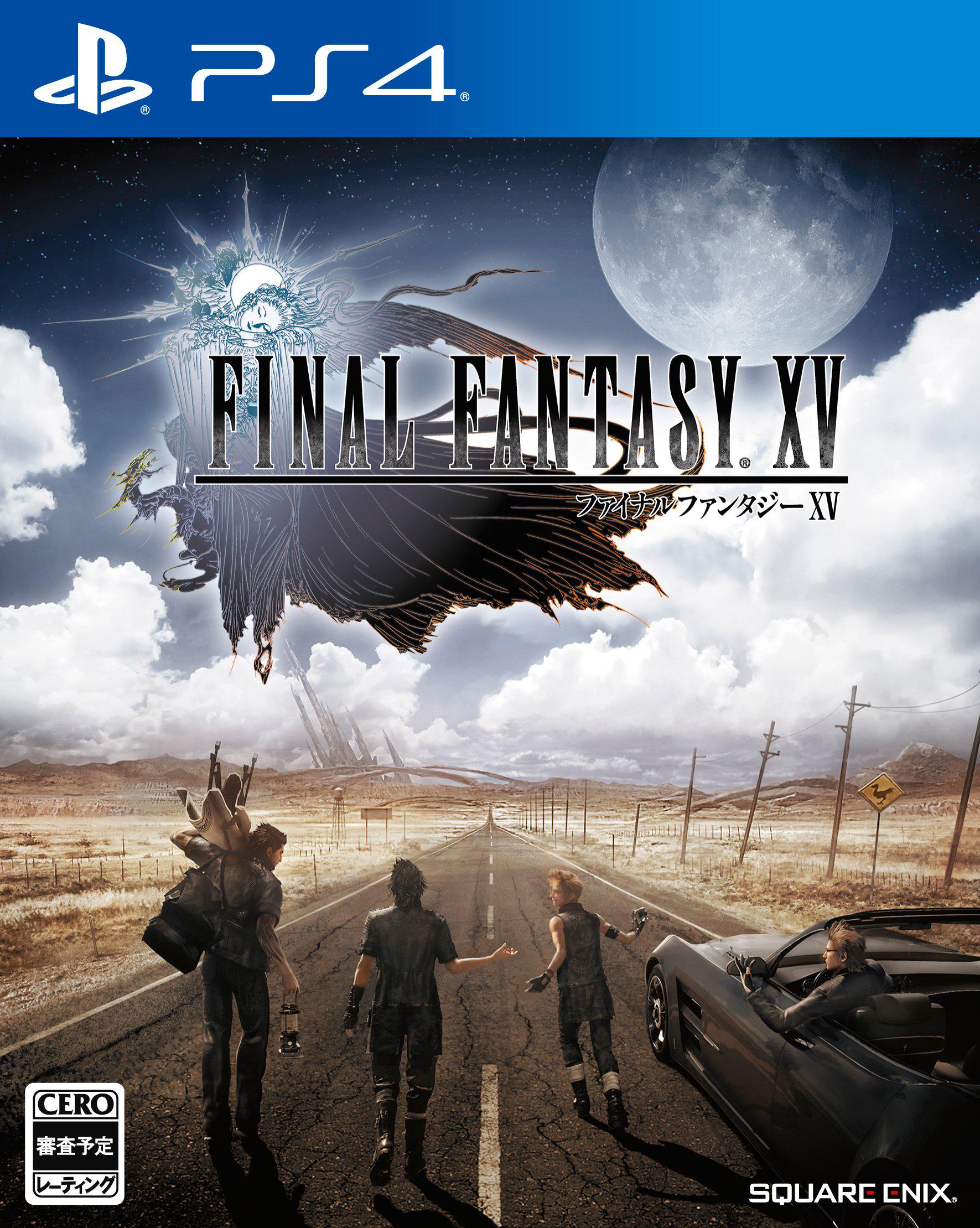 Final+Fantasy+XV+Japanese+box+art+PS4