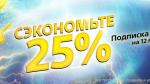 До 23 марта купить годовую подписку PS Plus можно за 2899 рублей